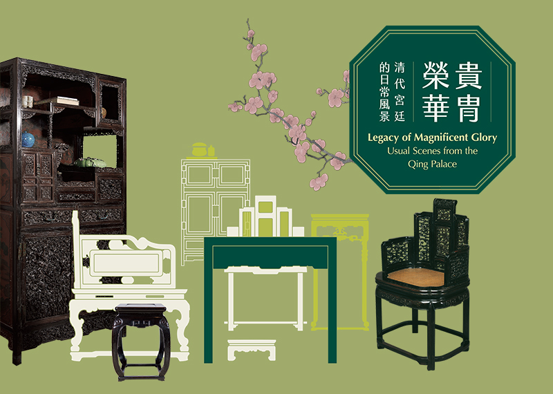 Legacy of Magnificent Glory Usual Scenes from Qing Palace