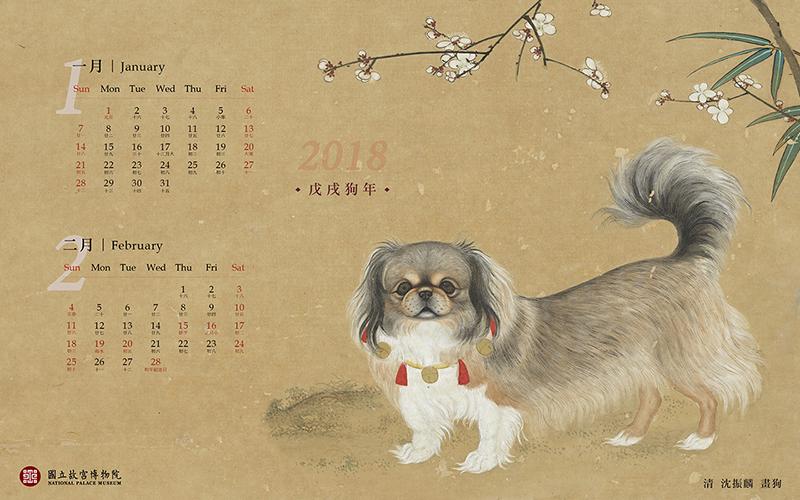 狗年系列:01-02月