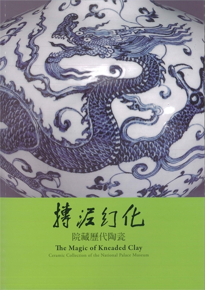 The Magic of Kneaded Clay: A History of Chinese Ceramics