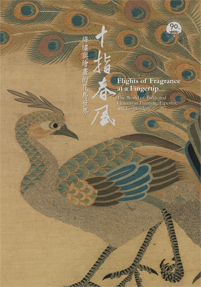 Flights of Fragrance at a Fingertip: The World of Birds and Flowers in Painting, Tapestry, and Embroidery