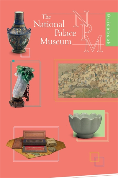 The National Palace Museum Guidebook